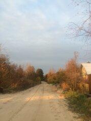 Семейная база отдыха, деревня Медвежья Кара, 5 на 3 номера - Фотография 2