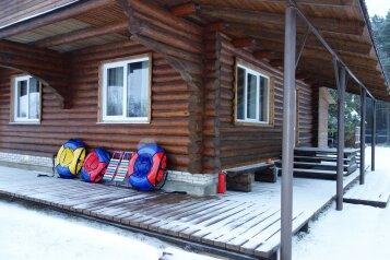 Семейная база отдыха, деревня Медвежья Кара, 5 на 3 номера - Фотография 1