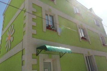 Мини-отель, Мопровский переулок, 1 на 8 номеров - Фотография 1