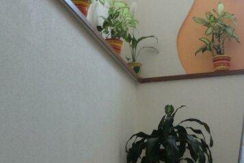 Мини-отель, Мопровский переулок, 1 на 8 номеров - Фотография 4