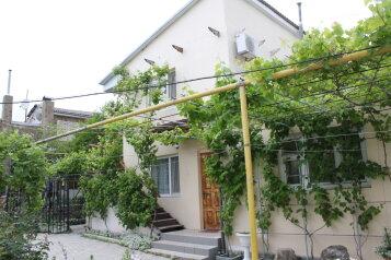 Гостевой дом, Русская улица на 3 номера - Фотография 2