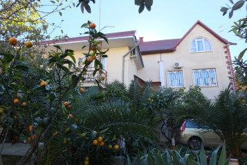 Отель, улица Чкалова на 15 номеров - Фотография 3