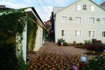 Гостевой дом, Лазурный переулок на 10 номеров - Фотография 1