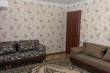 2-комн. квартира, 64 кв.м. на 6 человек, Вяземская улица, 32, Советский район, Астрахань - Фотография 4