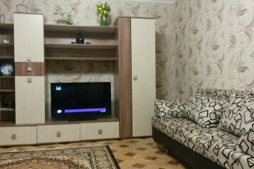 2-комн. квартира, 65 кв.м. на 5 человек, Вяземская улица, Советский район, Астрахань - Фотография 1
