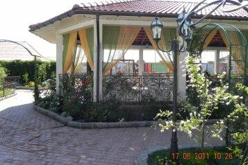 Гостевой дом, Калос-лимен на 16 номеров - Фотография 1