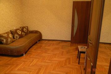 2-комн. квартира, 55 кв.м. на 4 человека, Басария, Сухуми - Фотография 2