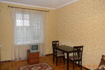 2-комн. квартира, 55 кв.м. на 4 человека, Басария, Сухуми - Фотография 3