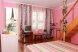Двухуровневые Апартаменты:  Номер, Полулюкс, 5-местный (4 основных + 1 доп), 2-комнатный - Фотография 49