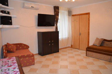 Дом с двориком, 48 кв.м. на 11 человек, 2 спальни, Красноармейский переулок, Евпатория - Фотография 3