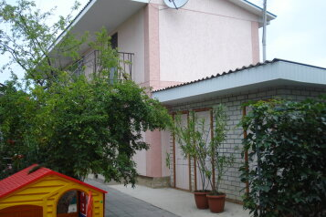 Гостевой дом, улица Чапаева, 25 на 9 номеров - Фотография 3