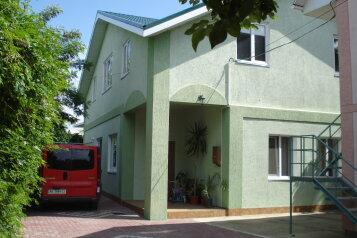 Гостевой дом, улица Чапаева, 25 на 9 комнат - Фотография 1