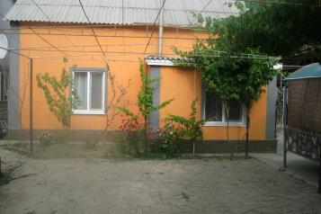 Дом, 70 кв.м. на 4 человека, 1 спальня, улица Мастеров, Судак - Фотография 3