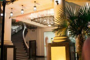 Гостиница, Демократическая улица на 24 номера - Фотография 1