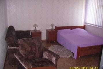 Гостевой дом, вольная на 3 номера - Фотография 2