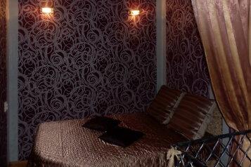 Дом по улице Революции на 4 человека, 2 спальни, улица Революции, 17, Евпатория - Фотография 3
