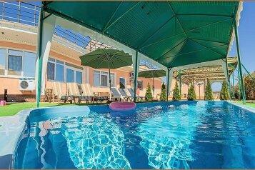 Гостевой дом с бассейном, СТ Полюшко на 15 номеров - Фотография 1
