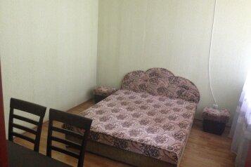 Апартаменты , Кирова на 3 номера - Фотография 3