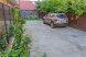 Гостиница, улица Крупской на 12 номеров - Фотография 11