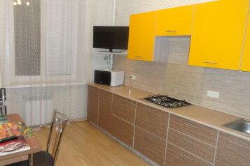 2-комн. квартира, 80 кв.м. на 4 человека, Первомайский проспект, 39, Рязань - Фотография 1