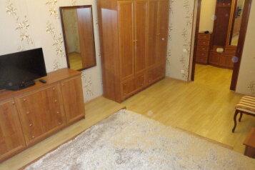 2-комн. квартира, 80 кв.м. на 4 человека, Первомайский проспект, 39, Рязань - Фотография 2