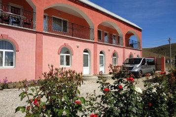 Гостевой дом, Гаспринского, 5 на 7 номеров - Фотография 1