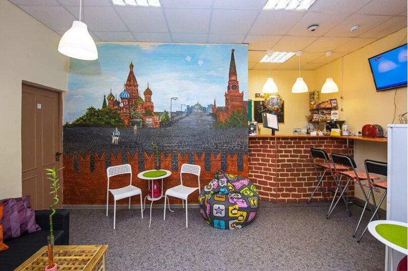 """Хостел """"Red Kremlin"""", Староваганьковский переулок, 19с3 на 8 номеров - Фотография 4"""