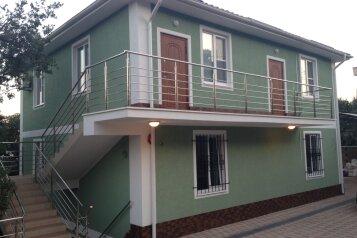Гостевой дом, Кореизское шоссе на 6 номеров - Фотография 1