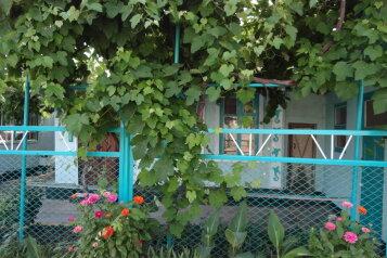 Комнаты под ключ - эконом класса, Пограничный на 4 номера - Фотография 2