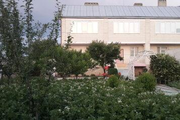 Гостевой дом, Штормовая, 13-а на 10 номеров - Фотография 4