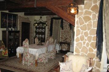 Гостевой дом на Рузском водохранилище, 200 кв.м. на 6 человек, 3 спальни, деревня Щербинки, Руза - Фотография 2