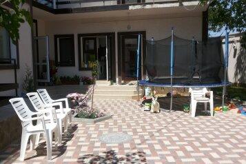 1-комн. квартира, 23 кв.м. на 3 человека, улица Матвеева, Евпатория - Фотография 2