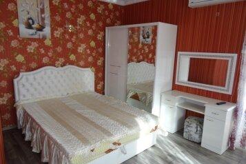 Гостевой дом, Голицына, 24 А на 4 комнаты - Фотография 1