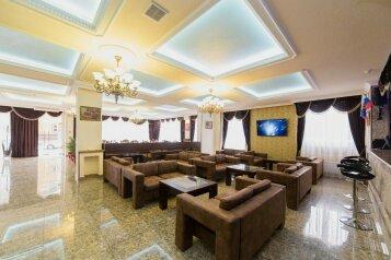 Бутик отель, Тростниковая улица на 28 номеров - Фотография 2