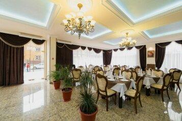 Бутик отель, Тростниковая улица на 28 номеров - Фотография 4