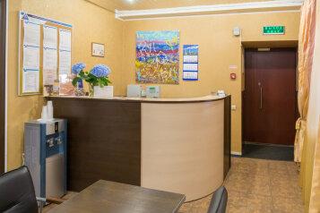Мини-отель, Невский проспект, 102 на 21 номер - Фотография 1