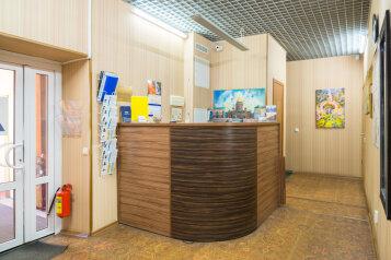 Мини-отель Невский, Невский проспект, 44 на 31 номер - Фотография 2