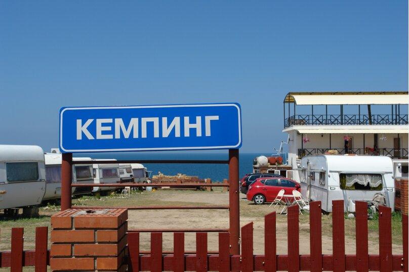 """Гостевой дом """"На Морской 65"""", Морская, 65 на 8 комнат - Фотография 4"""