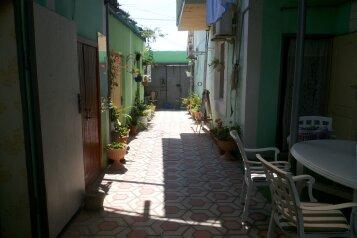 2-комн. квартира, 45 кв.м. на 7 человек, Татарская улица, Евпатория - Фотография 3