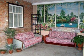 Двухэтажный коттедж 60м2, до 9-ти человек, рядом с  Новой набережной., 60 кв.м. на 8 человек, 2 спальни, улица Халтурина, 50, Таганрог - Фотография 2