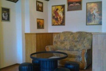 Домик с беседкой, 52 кв.м. на 5 человек, 1 спальня, Алупкинское шоссе, Мисхор - Фотография 3