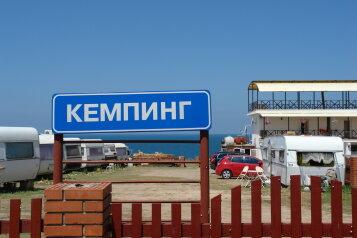 Гостевой дом + кемпинг Межводное, Морская на 8 номеров - Фотография 4