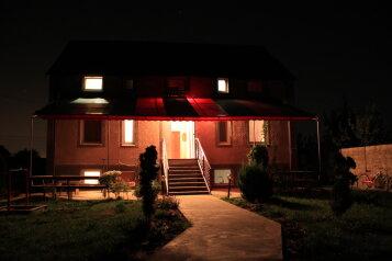 Гостевой дом, Севастопольская на 7 номеров - Фотография 3