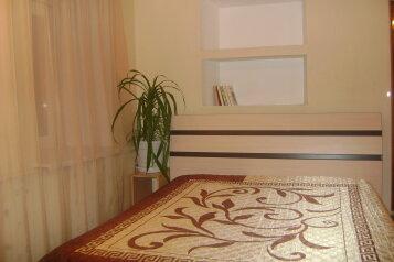 2-комн. квартира, 40 кв.м. на 5 человек, улица Куйбышева, центр, Кисловодск - Фотография 2