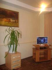 2-комн. квартира, 40 кв.м. на 5 человек, улица Куйбышева, центр, Кисловодск - Фотография 4