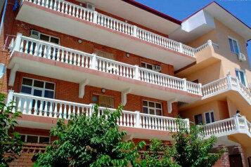 Гостиница, улица Герцена, 12 на 25 номеров - Фотография 1