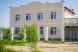 Таунхаус, 204 кв.м. на 6 человек, 6 спален, Цветочная, 109, Береговое, Севастополь - Фотография 2