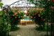 Таунхаус, 204 кв.м. на 6 человек, 6 спален, Цветочная, 109, Береговое, Севастополь - Фотография 10
