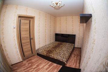 2-комн. квартира, 51 кв.м. на 4 человека, проспект Карла Маркса, 19, Площадь Маркса, Новосибирск - Фотография 2