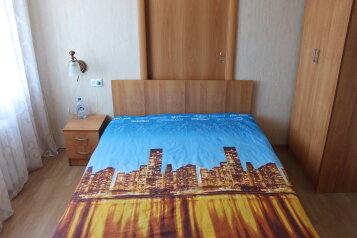 3-комн. квартира, 64 кв.м. на 7 человек, Октябрьский проспект, Петрозаводск - Фотография 3